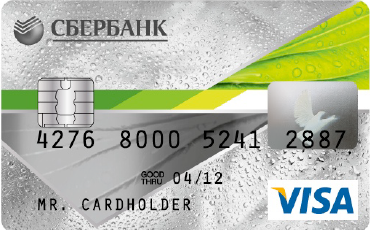 Изображение - Оплата на карту standard_credit_visa