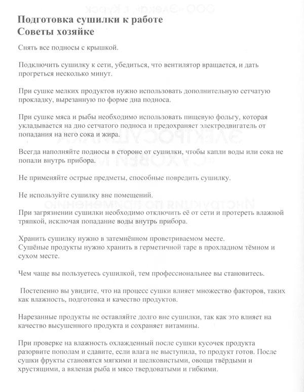 receptu3-1.jpg