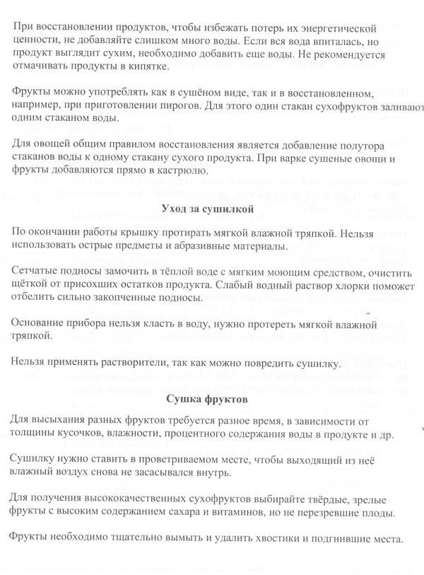 receptu3-2.jpg
