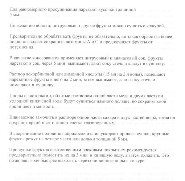 receptu4-1.jpg