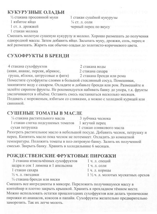 receptu11-1.jpg
