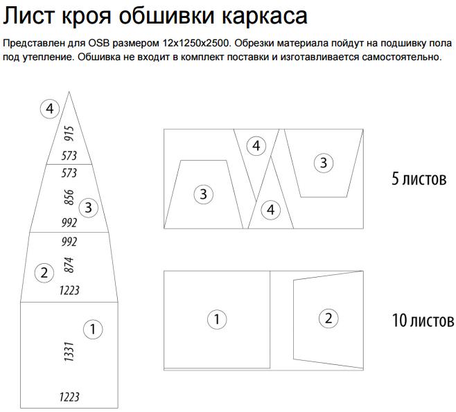 листы_для_Z4.png
