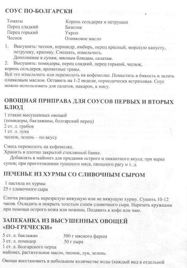 receptu13-1.jpg