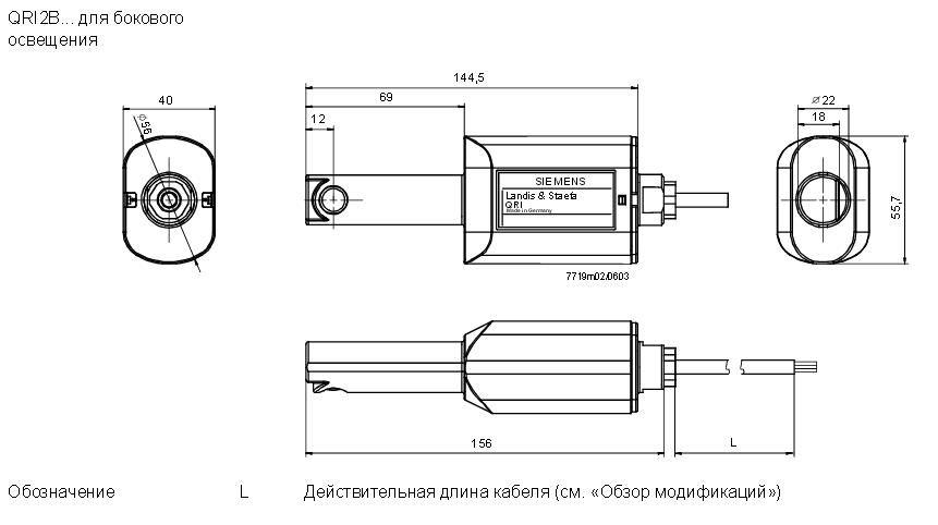 Размеры датчика Siemens QRI2A2.B180B