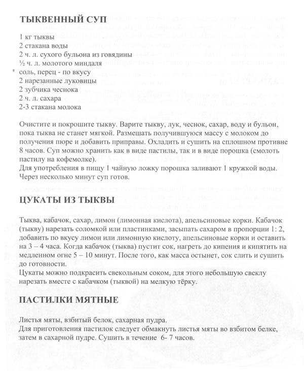 receptu14-1.jpg