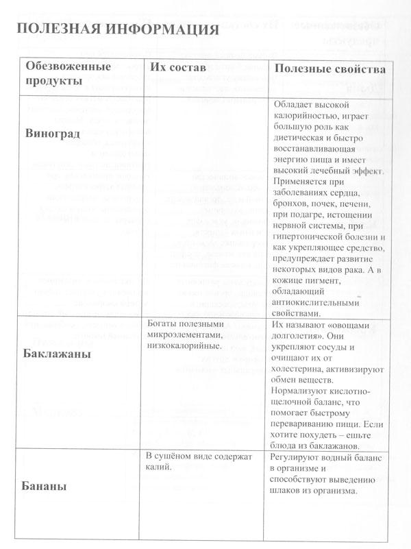 receptu14-02.jpg