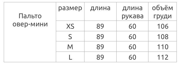овер.png