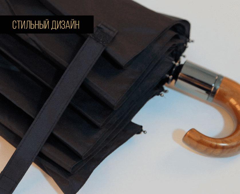Складной зонт черный с деревянной ручкой | zc moretti design