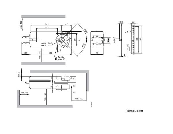 Размеры привода Siemens GNP196.1E