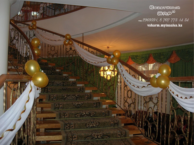 Украшение_лестницы_тканью_и_цветами_Алматы.jpg