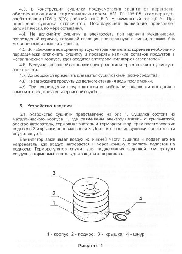 syxovey3-1.jpg