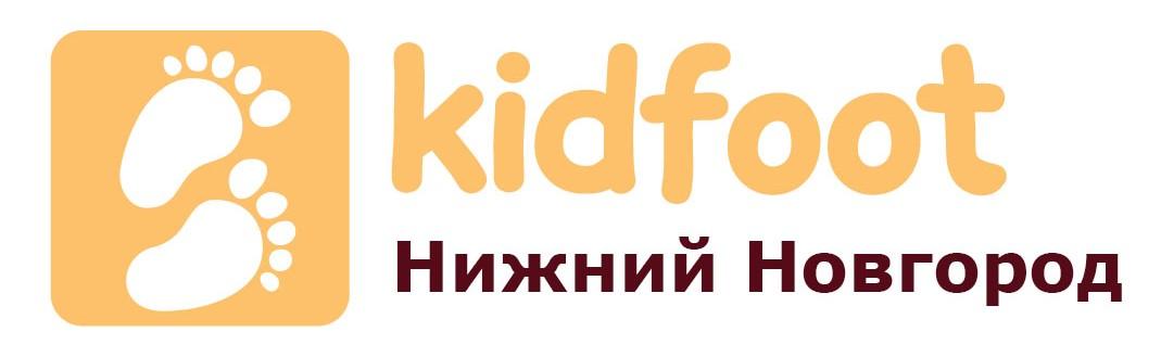 Открытие розничного магазина kidfoot в Нижнем Новгороде