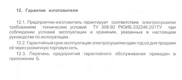 syxovey5.jpg