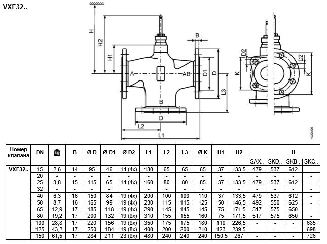 Размеры клапана регулирующего Siemens VXF32.40-25