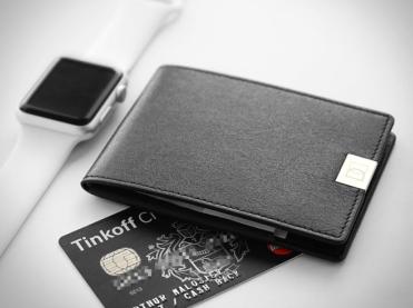 samiy_tonkiy_koshelek_dun-wallet.jpg