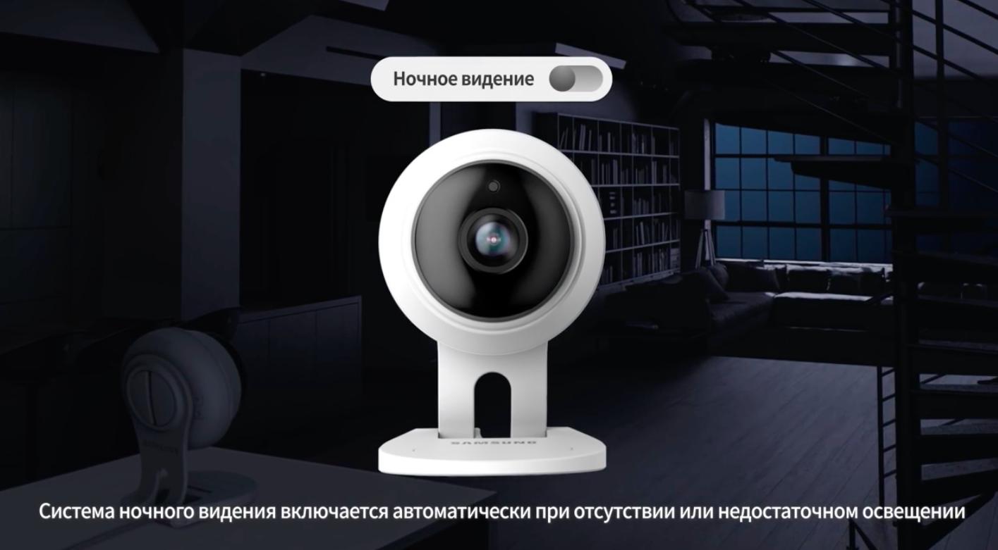 видеоняня samsung smartcam snh c6417bn
