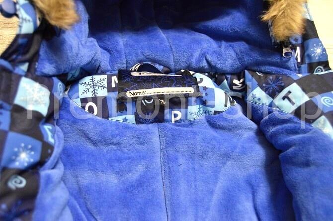 Флис на комбинезоне Premont Голубые льдинки