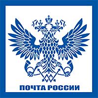 Russian_Post.jpg