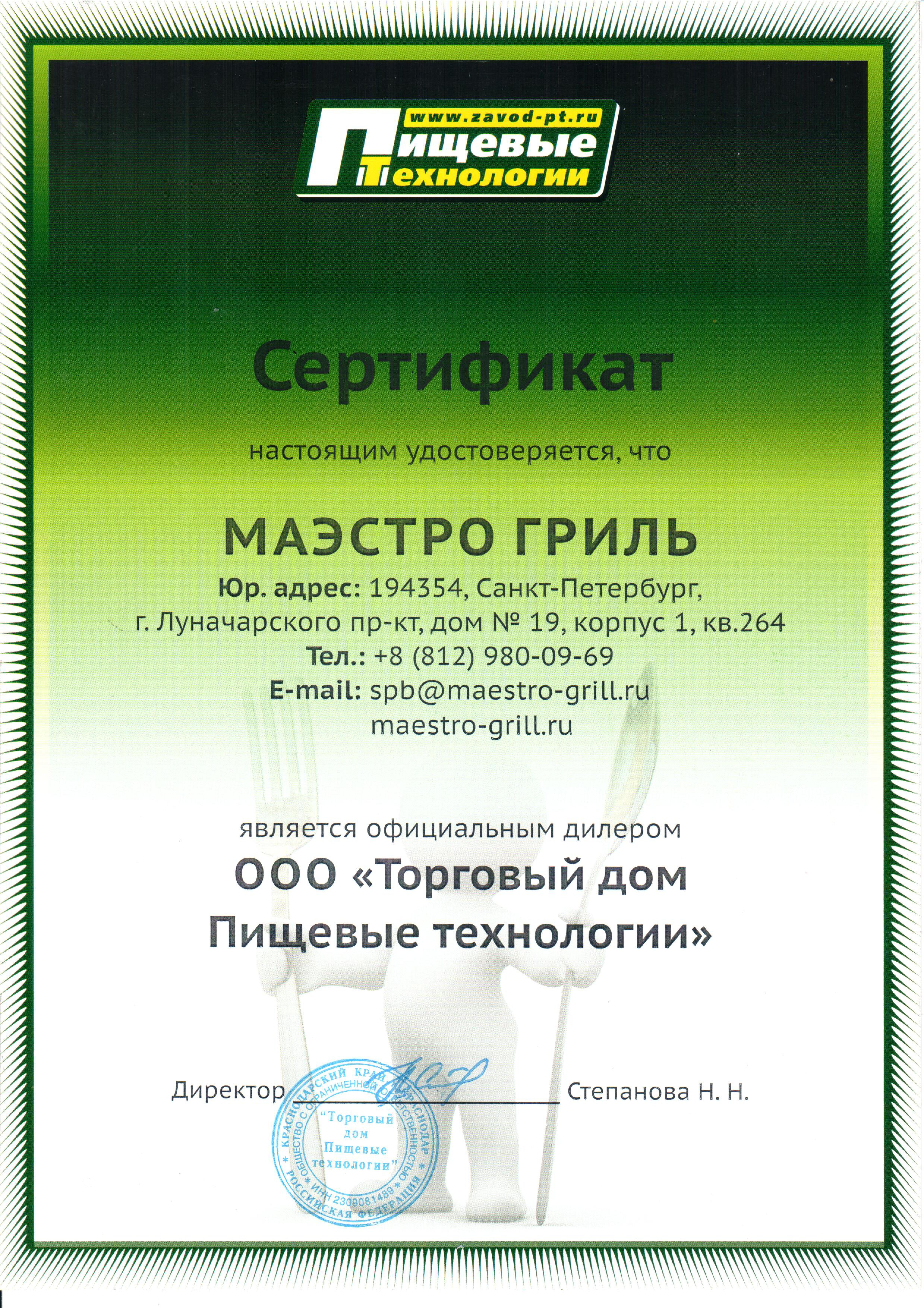 ScanTD0231.jpg