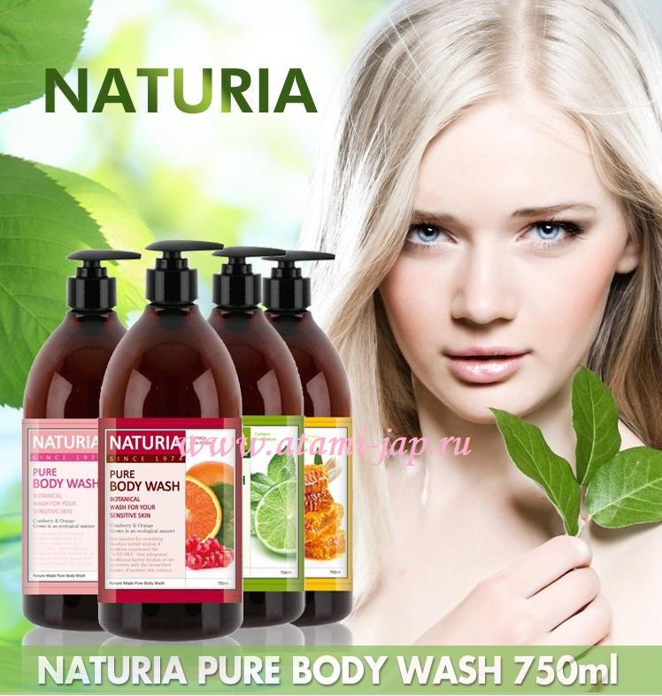 Гель для душа NATURIA PURE WASH с ароматом Клюквы и Грейпфрута 750мл