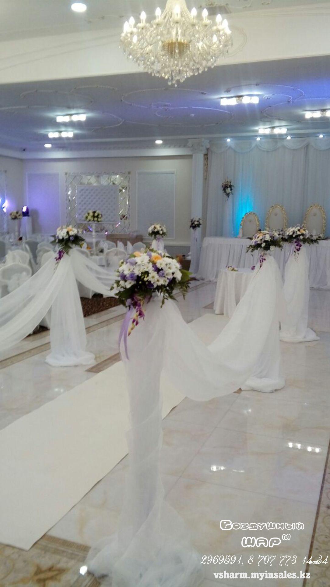 оформление_регистрации_на_свадьбу.jpg