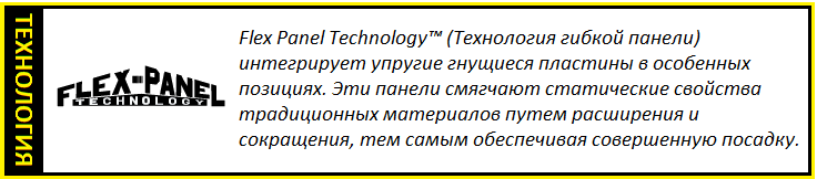 Flex_Panel.png