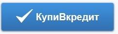 redlaika_kupi_v_kredit.jpg