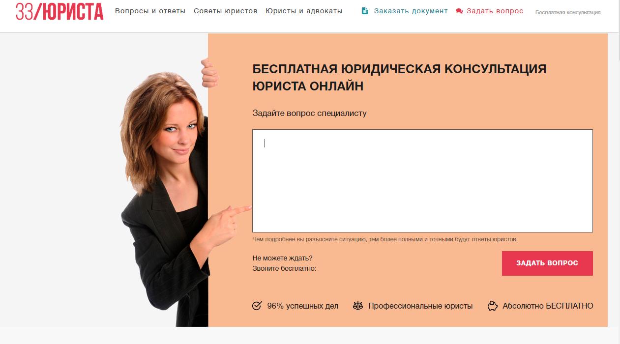 помощь посредством интернета