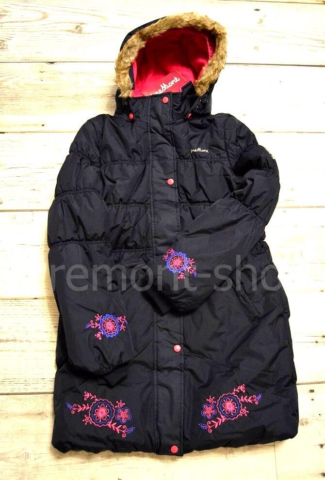 Пальто Premont Квилт (вид спереди)