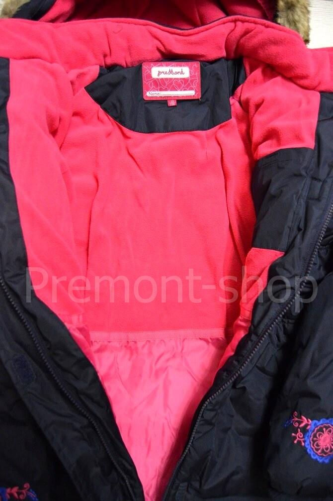 Флис на пальто Premont Квилт