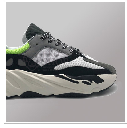 Adidas Men's Yeezy Boost 700 Gray/Green