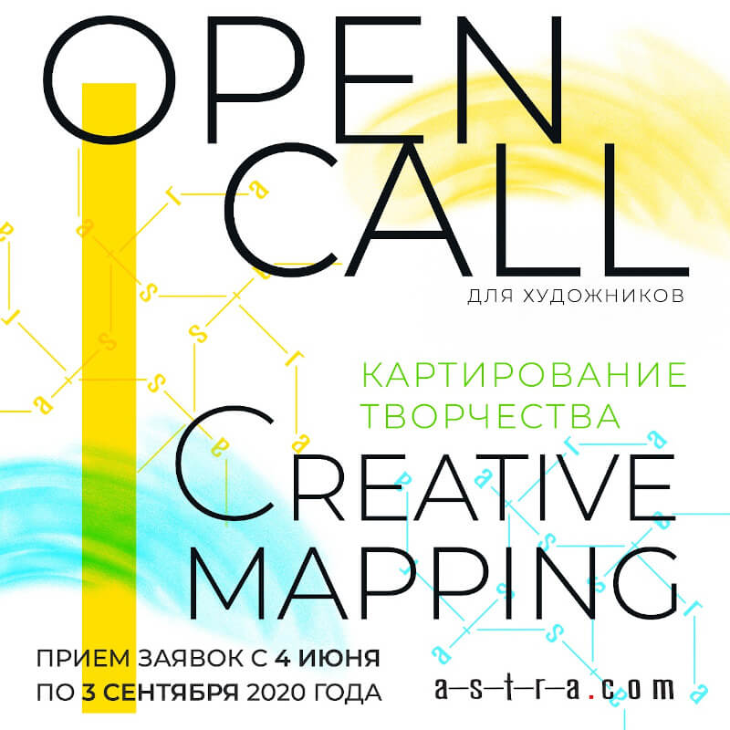 Open Call 4 June