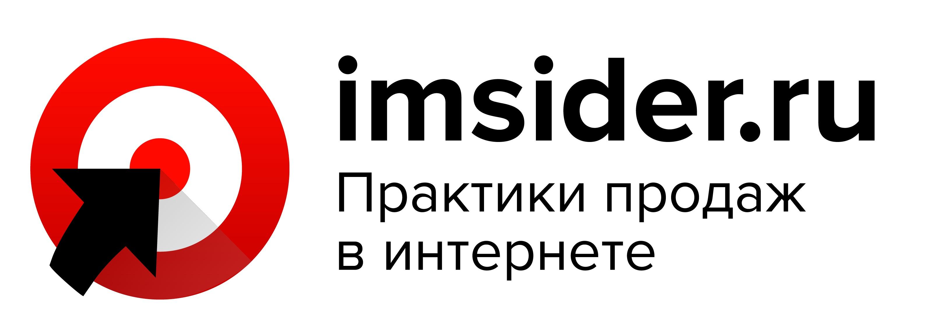 imsider