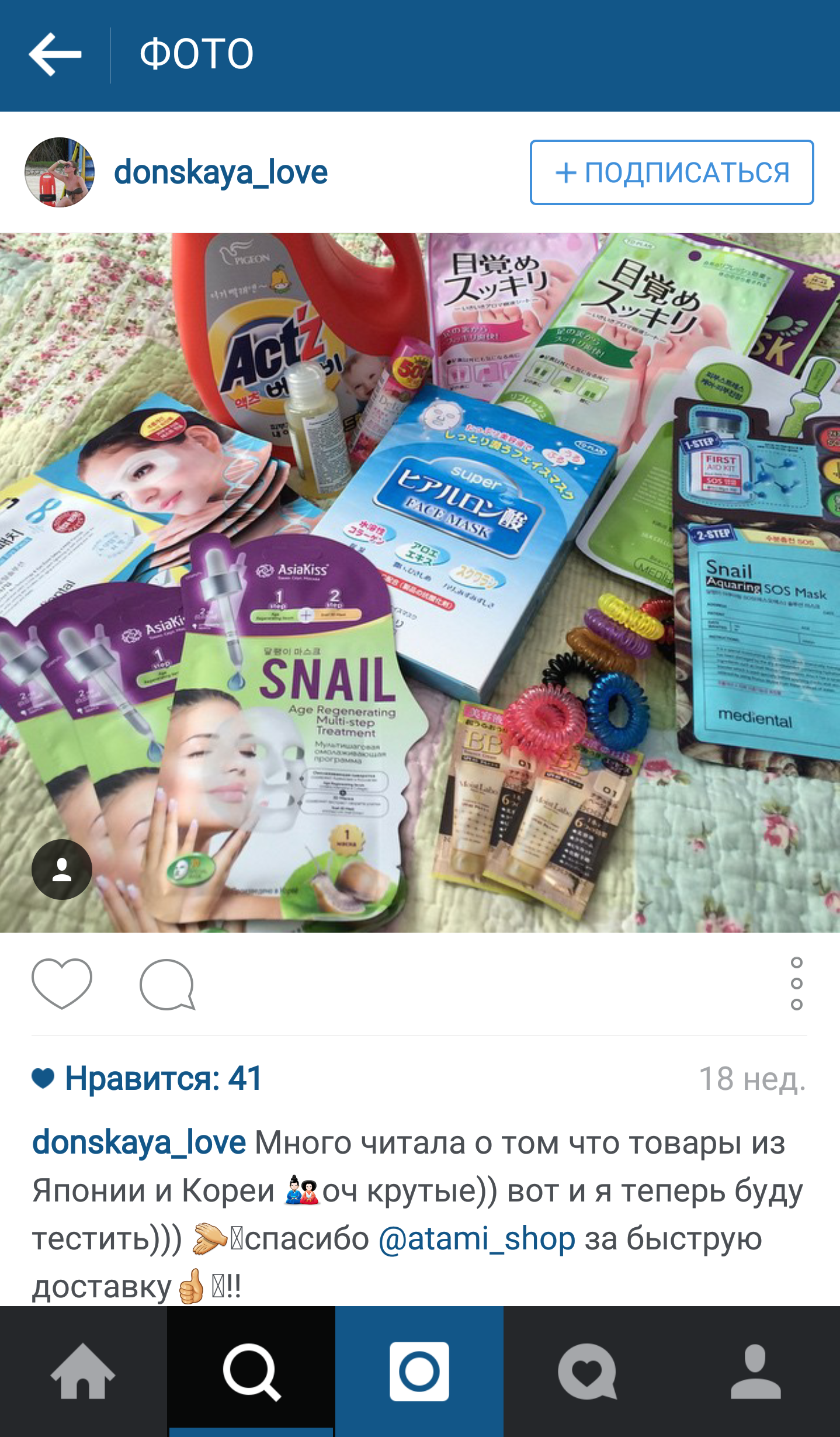 Screenshot_2015-08-31-16-50-24.png