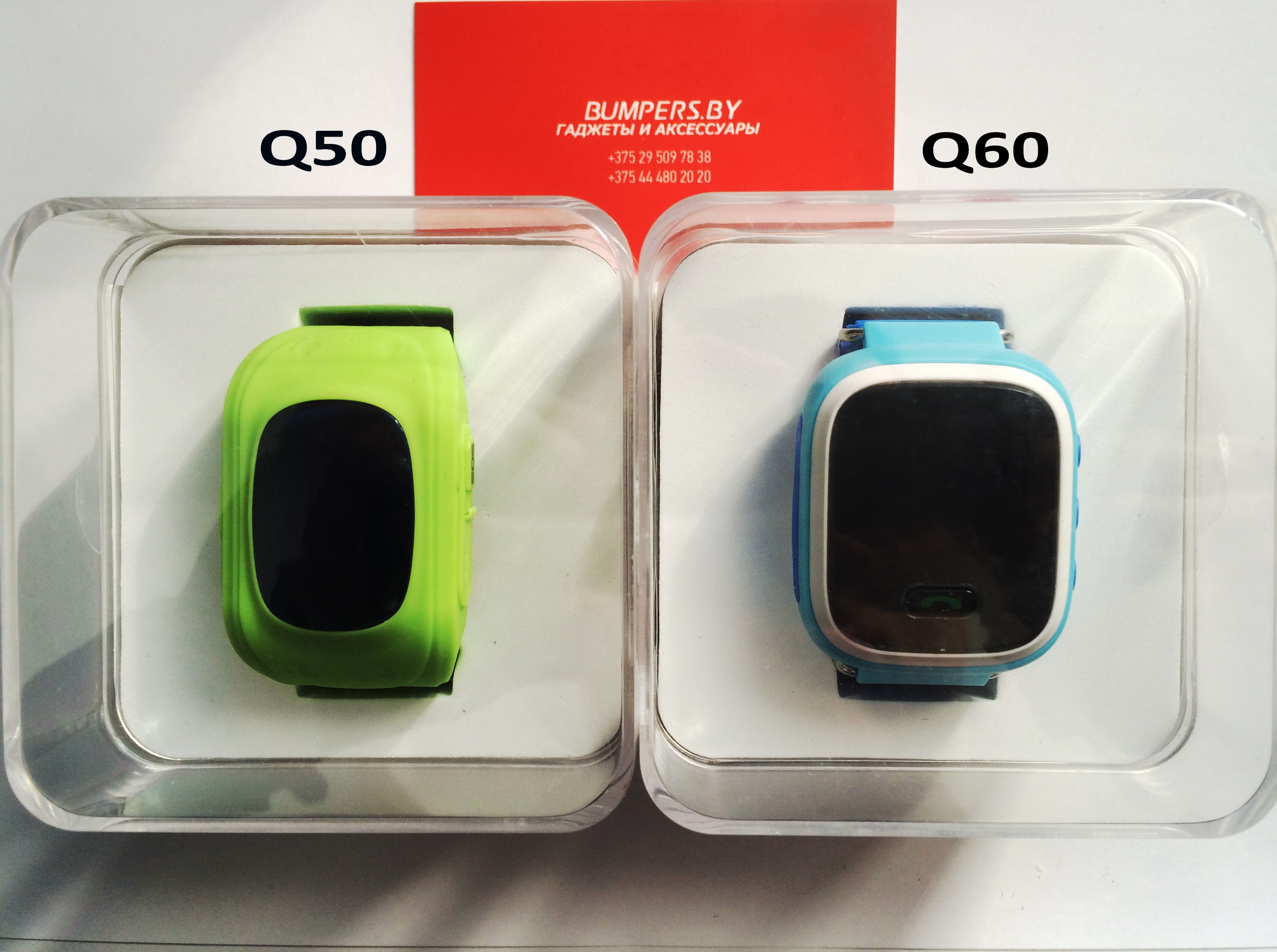 Как настроить часы smart baby watch q50 где