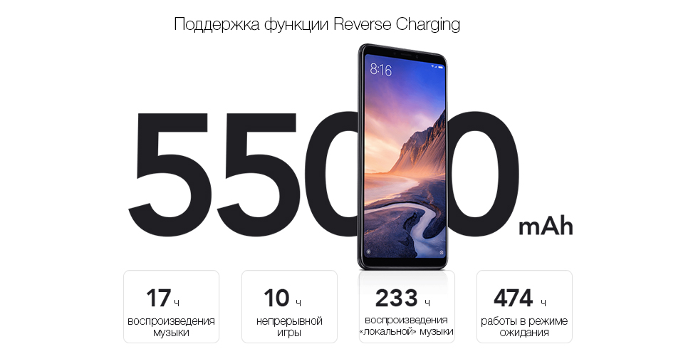 Смартфон Xiaomi Mi Max 3 4 / 64GB (золотой)