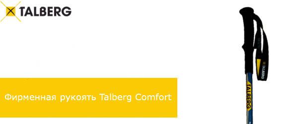 Trekkingovye palki Expedition Talberg nakonechniki obzor 700x700