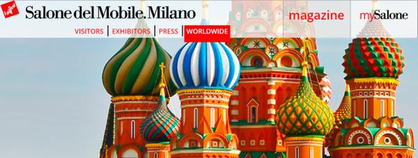 vystavka_i_saloni_worldwide_moscow_1.png