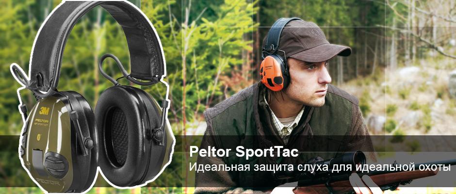 banner-peltor-sporttac-940-400.jpg