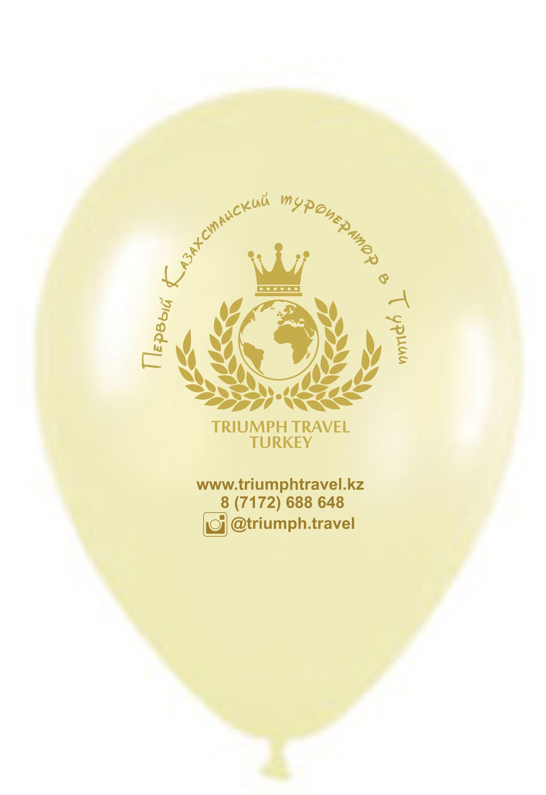 логотип_на_шарах_Алматы_Астана_Актау_Атырау_Шымкент.jpg