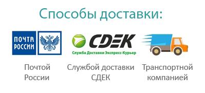 dostavka_new.png