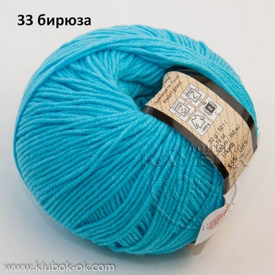 Jeans YarnArt (Джинс Ярнарт) 33