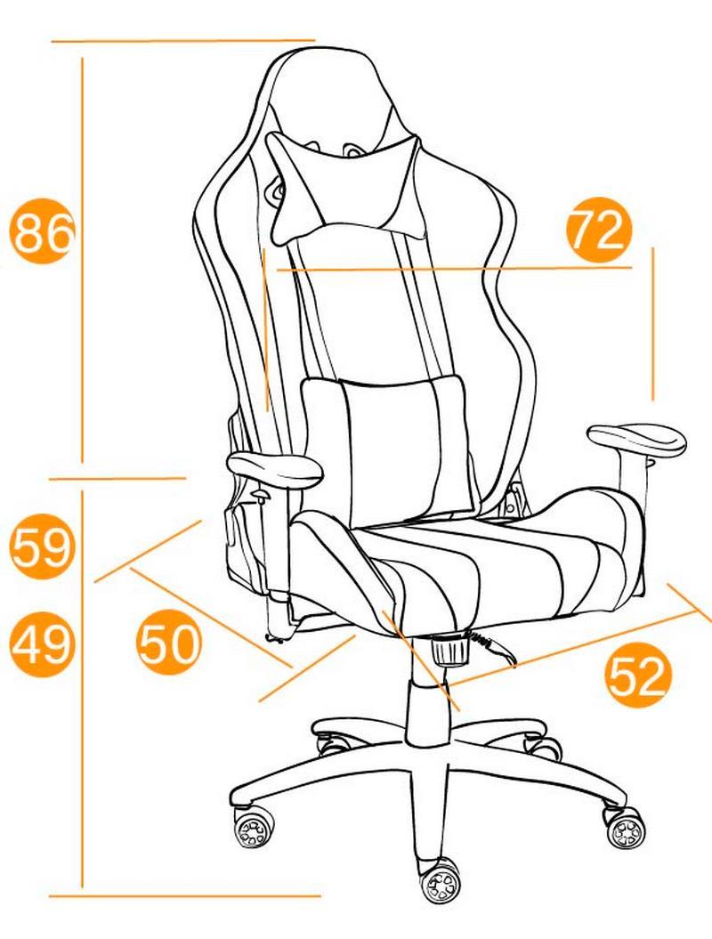 Размеры Кресла iBrave