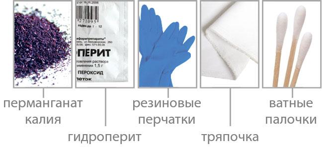 """Состав наборов """"Химический ластик"""""""