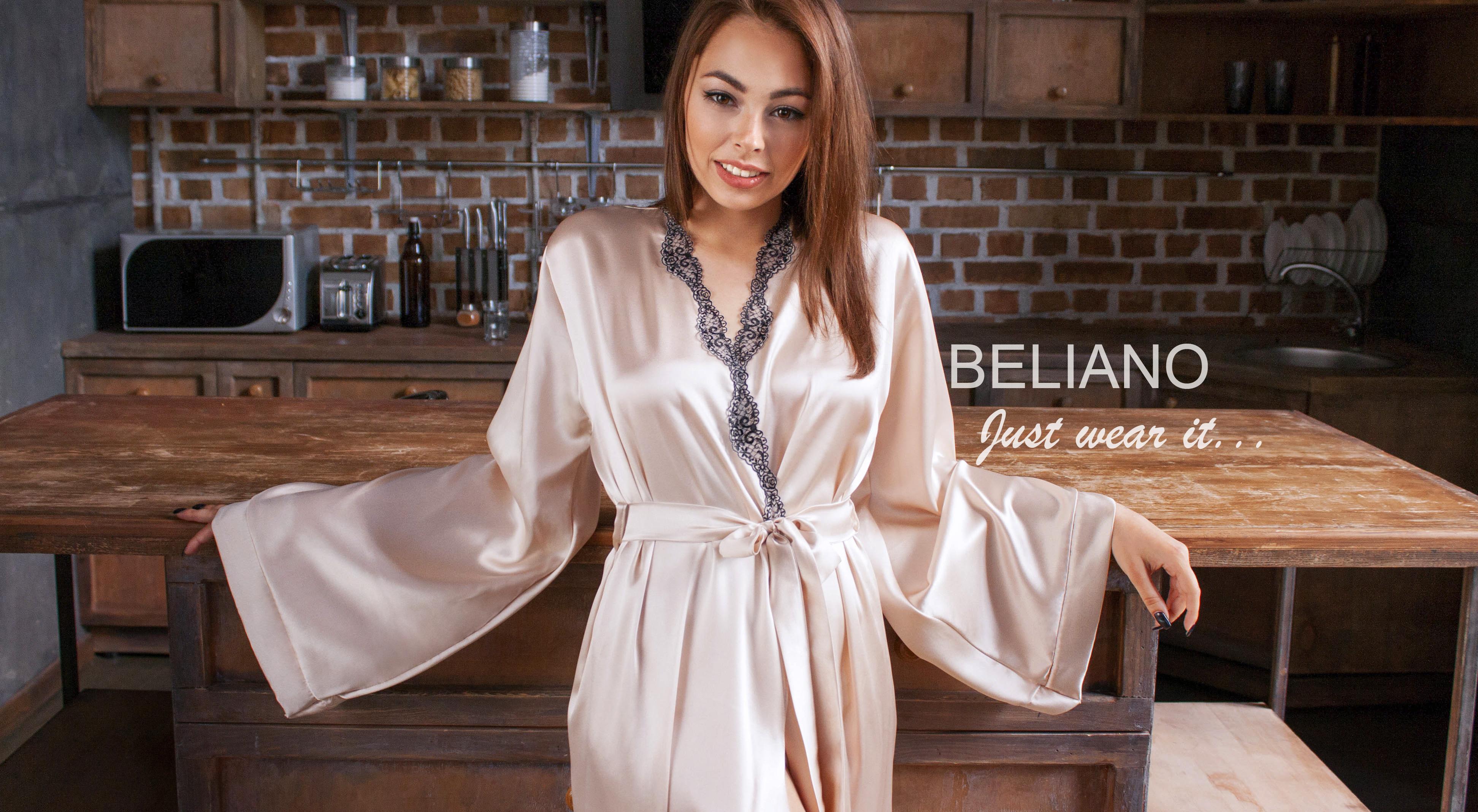 328a9df7dff Купить женский шелковый халат (из натурального шелка) недорого ...