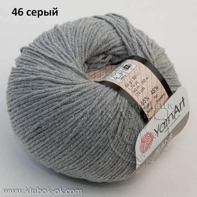 Jeans YarnArt (Джинс Ярнарт) 46