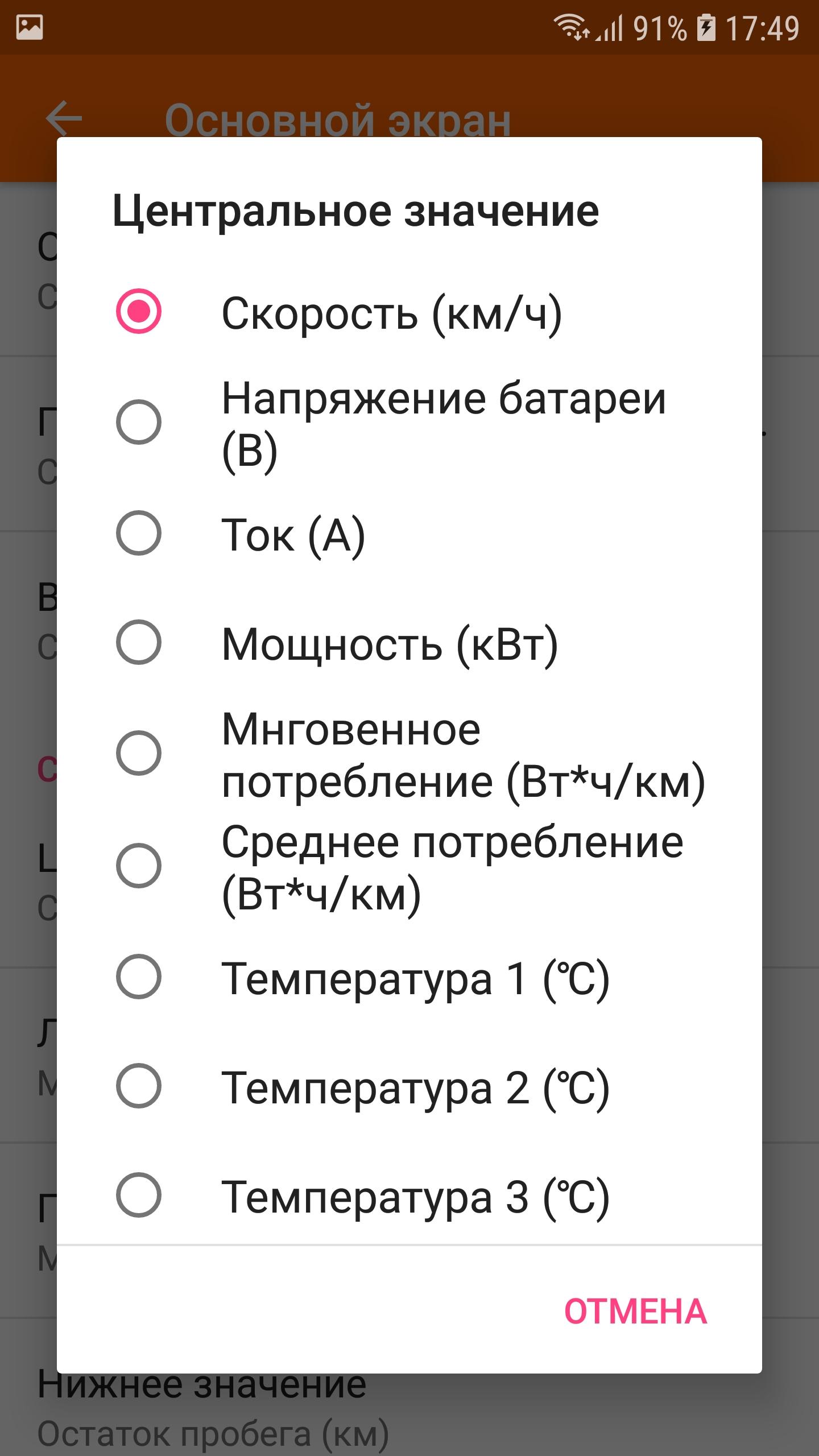 Ваттметр от E4BIKE - открытое тестирование!