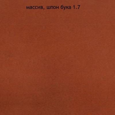 МШБ_1.7.jpg