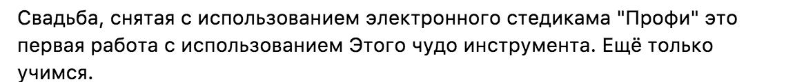 Снимок-экрана-2016-12-08-в-9.40.46_1_.png