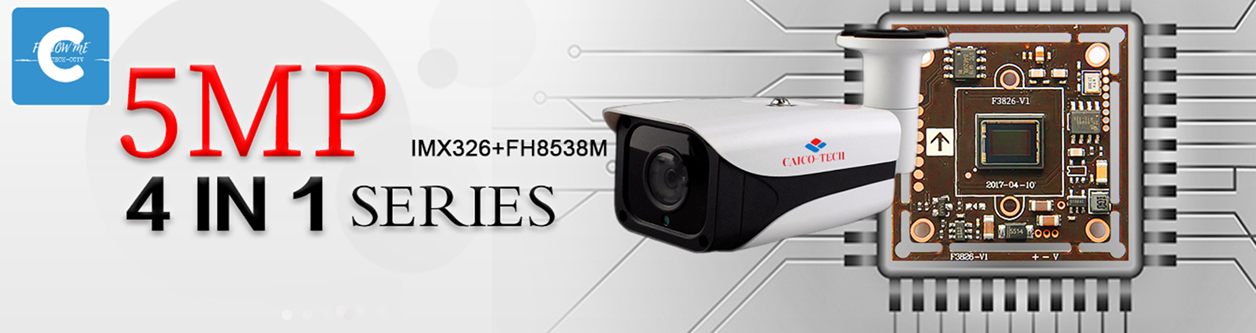Внешний вид камеры CAICO AHD 5 Mp CMOC SONY 326 5Mp